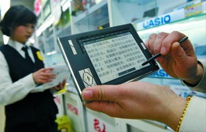 汉王科技是目前国内电子图书硬件生产商的龙头