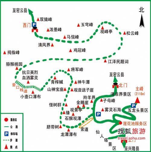 龙潭景区地图