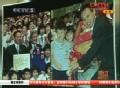 日本制定足球40年计划 2050年决心拿下世界冠军
