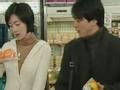 冬季恋歌第6集