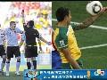 神秘人爆料:尼日利亚打假球 韩国获益幸运出线