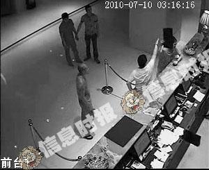 高某拿起前台物品向前台一名女性工作人员砸过去。