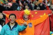 高清图:世界杯决赛现场激情万丈 羽泉现场助阵