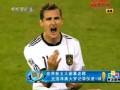 世界杯五大谢幕老将 克洛泽离大罗记录仅差1球
