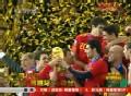 回顾西班牙队晋级之路 欧洲之王终登世界杯之巅