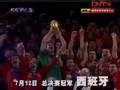 回顾王者西班牙夺冠之路 7赛8球76年首捧世界杯