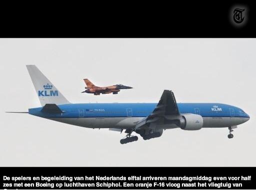 F-16为荷兰队保驾护航