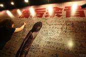 图:《唐山大地震》全球首映-21