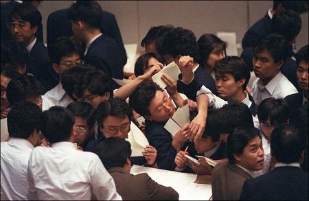 1987日本经济_现代日本经济杂志 1987年03期