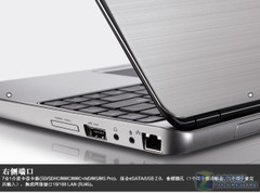i5芯独显海量存储 戴尔新灵越13z上市