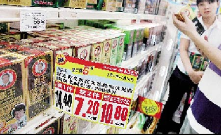 霸王洗发产品目前在超市并未下架 摄/记者柴程