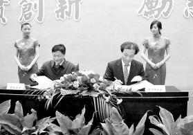 """去年冬天唐骏(右)与吉林大学签署""""新华都奖学金""""协议 资料图片"""