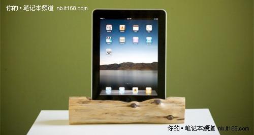 概念+创意 十四款很酷的iPad配件