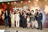《唐山大地震》香港首映礼 冯小刚坦承压力大