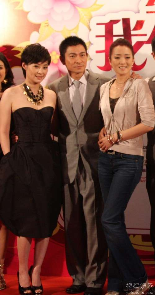 刘德华左拥右抱两位主演巩俐、袁莉
