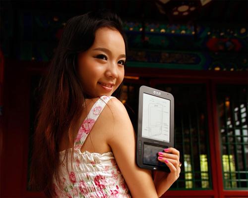 汉王电纸书T61