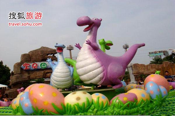 常州中华恐龙园的可爱造型单机游戏寻秦记秘籍图片