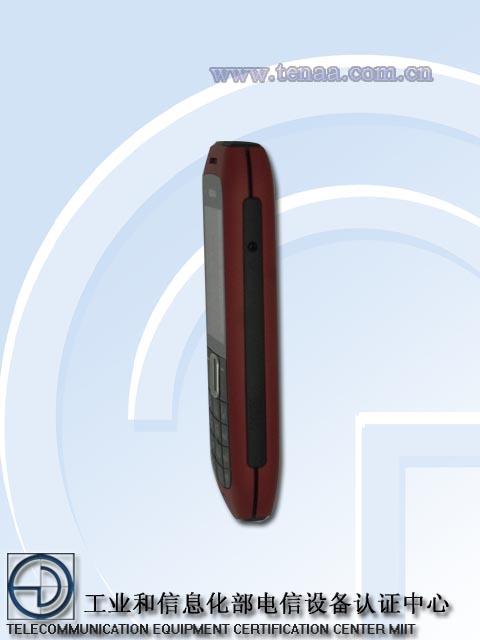 诺基亚低价双卡手机C1-00行货即将上市