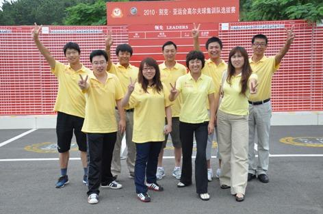 """精英专业赛事团队——""""奥丰""""赛事团队成员"""