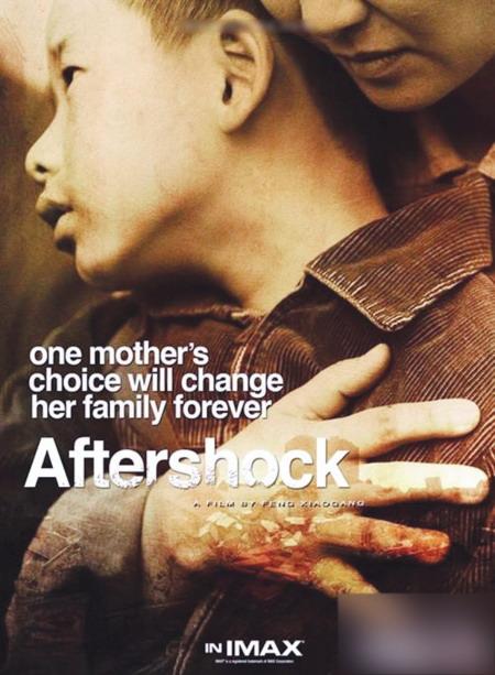 剧中的母亲用爱撑起孩子的灾后天空