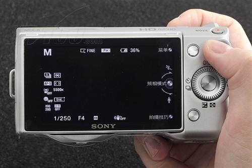 索尼索尼 NEX5(单头套机18-55mm F3.5-5.6) 图片