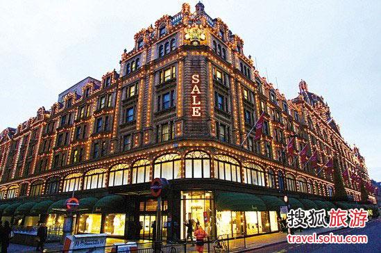Horrods是伦敦百货公司的标志