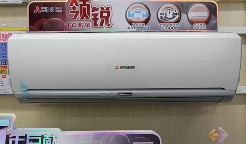 流畅外形设计 三菱重工空调国美节后促销
