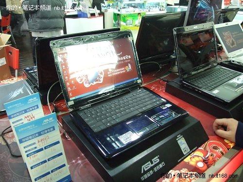 酷睿双核依旧流行 华硕A41惊爆3999元