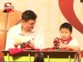 姚明与小朋友做游戏频作弊 组装玩具愁煞巨人
