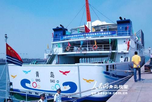 """""""海上看青岛""""旅游观光船""""蓝海明珠号"""""""