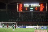 图文:[中超]河南1-0杭州 现场比分牌