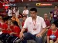 詹宁斯纳什闪耀全场 姚明慈善赛中国95-101美国