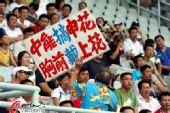 图文:[中超]青岛VS上海 青岛球迷
