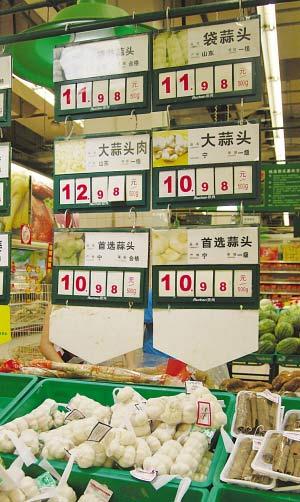 一超市内蒜价每斤都超过10元。