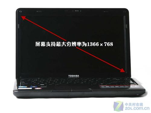 13英寸酷睿i5便携主力本 东芝L630评测