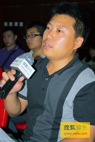绿色竞争力营销讲堂第五期现场:媒体提问(搜狐-刘丹/摄)