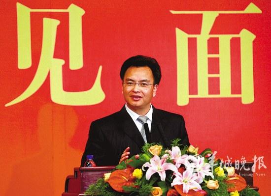 广东调整省长、副省长分工 黄华华主持全面工