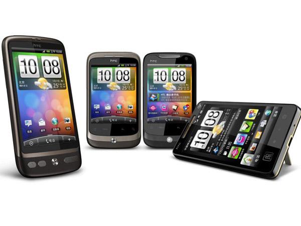 HTC 四款新品1