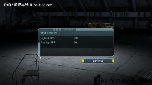 5款主流3D游戏运行性能测试