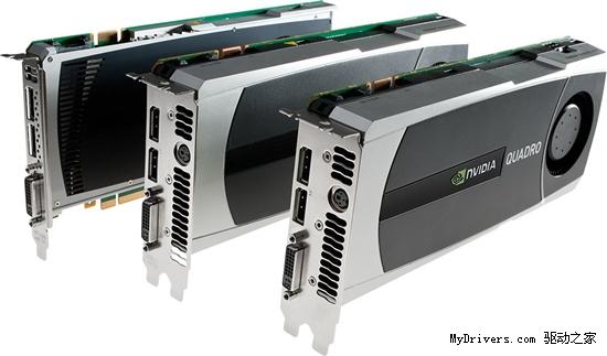 NVIDIA正式发布Fermi架构Quadro专业显卡