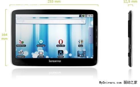德国制造 Tegra 2 Android平板机年底问世