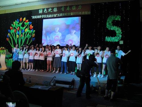 五周年联欢会合唱