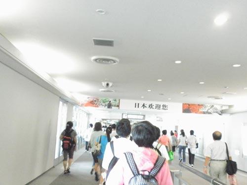 成田机场掠影