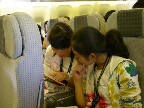 飞机上刻苦学日语