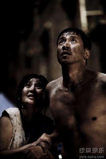 张国强徐帆亲情演绎《大地震》