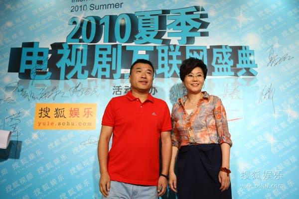 图:夏季电视剧互联网盛典――李少红 康红雷