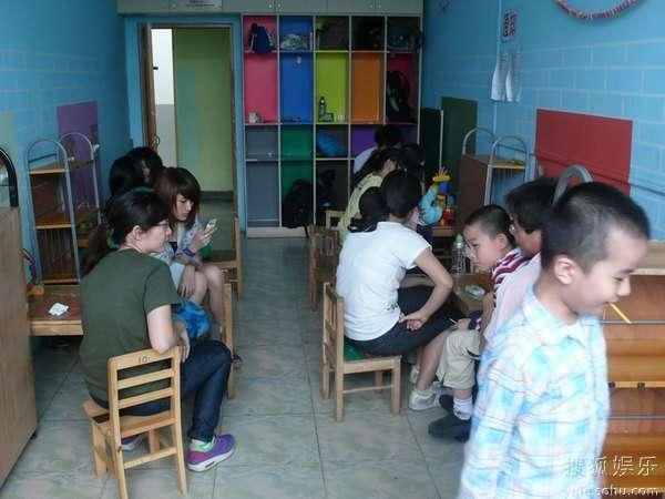 自闭症儿童教育所