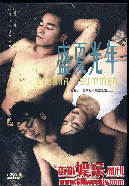 张孝全接吻是健硕男不喜欢自己大全太专一(图)坦承壁纸图片情侣身材性感图片高清图片