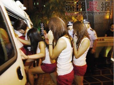 长沙 北京/长沙查洗浴会所 按摩女技师涉嫌色情被传唤(图)