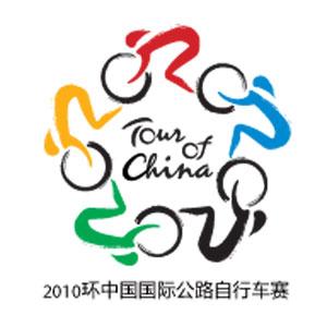 第一届环中国国际公路自行车赛LOGO